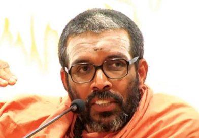 Swami Chithananda Puri